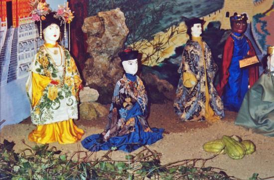 1998 la Chine